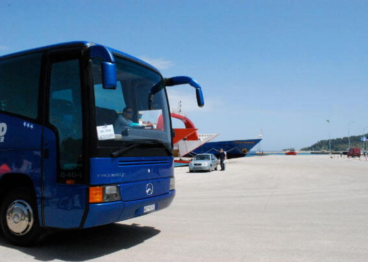 Transfer deals - Visit North Greece